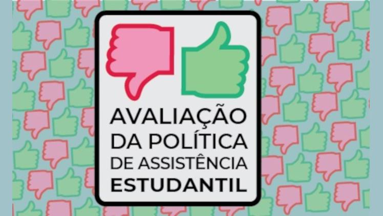 Assistência Estudantil: participe da avaliação!